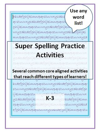 Primary spelling cover